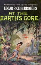 Earths-Core-Edgar-Rice-Burroughs