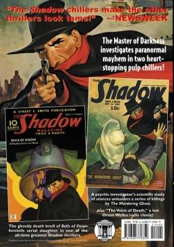 shadow42rgb