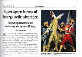 Super space heroes of intergalactic adventure by Sara Light-Waller